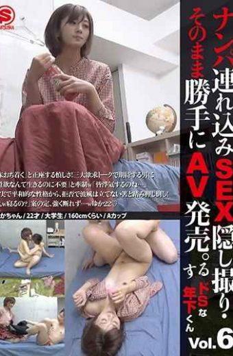 SNTR-007 Nanpa Brought In SEX Secret Shooting  AV Release On Its Own.Tomo S Senior Citizen 7
