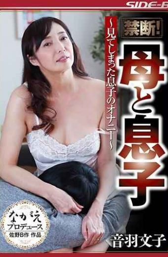NSPS-791 Forbidden! Mother And Son – Mother Masturbation Of A Son I Saw  Otowa Fumiko