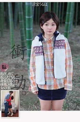 DASD-519 Training New People.I Want To Hug And Want To Hold It.A Girl Whose Height Is 138 Cm And Weight Is 34 Kg. Suzumiya Uta