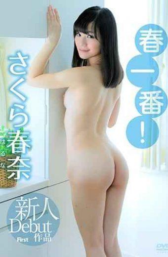 JIBF-118 Haru First Number! Haruna Sakura