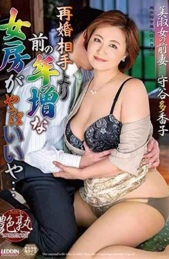 SPRD-1123 The Annual Wife Who Is Older Than The Remarriage Partner Is As Good As … Moriko Moriya