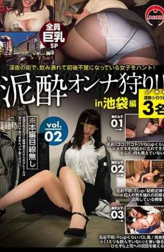 KRI-081 Drunk Onna Hunting Vol.02 In The Midnight City Hunt For Girls Who Have Drunk And Become Disoriented