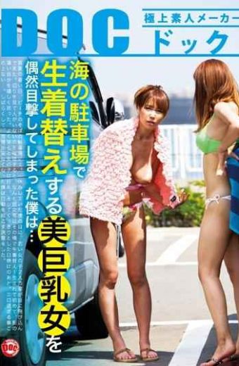 RDT-198 I Who Had Witnessed The Accident Tits Woman To Raw Change Of Clothes In The Parking Lot Of The Sea …