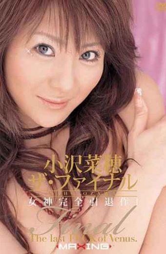 MXGS-003 The Final Naho Ozawa
