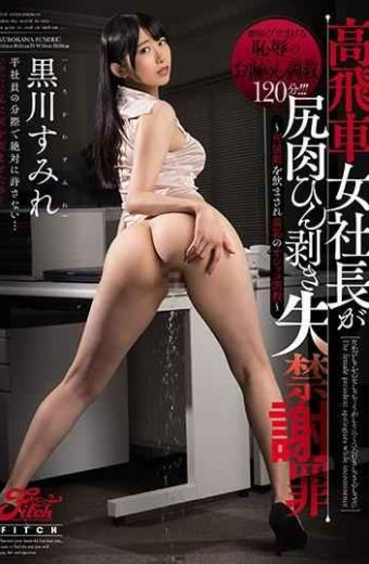 JUFE-040 High-ranked Female President Is Asshole Flaked Incontinence Apology Apology  Died Diuretic And Shy Shit Pussy Training  Sumire Kurokawa