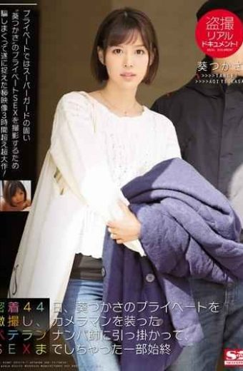 SNIS-658 Voyeur Realistic Document!Adhesion 44 Days Transfer Discount Of Tsukasa Aoi Private Caught By The Veteran Nampa Artist Posing As Photographers The Whole Story Was Chat SEX Madhesh