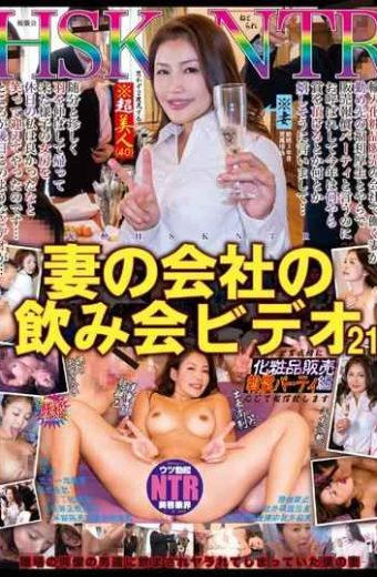 NKKD-120 Drinking Party Video 21 Of The Company Of The Wife Cosmetic Sales Reward Party Hen