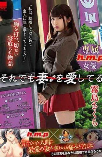 """HODV-21369 """"I Still Love My Wife … Kirishima Sakura """""""