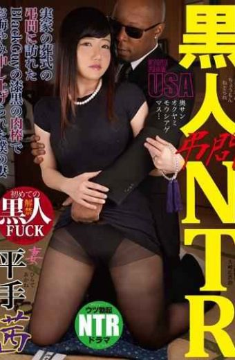 NGOD-097 Black Torture NTR My Wife Who Regretted With BlackGuy's Jet-black Meat Stick Who Visited For The Torture Of The Funeral Ceremony