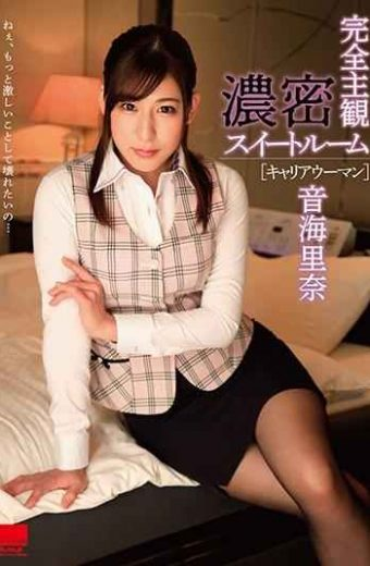 HODV-21372 Completely Subjective Dense Suite Room Career Woman Rina Oto