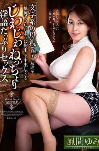 VAGU-203 It Is Restrained By A Literary Mother So As Not To Resist The Son's Friend And It Makes Me Cum While Being Fucked Nasty Full Amount Of Sex Sex Yumi Kazama