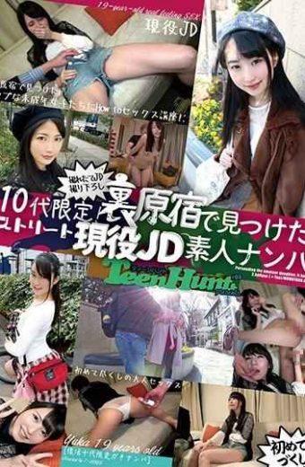 GNP-032 Teen Limited! Street Active JD Amateur Pick-up I Found In Uraharajuku