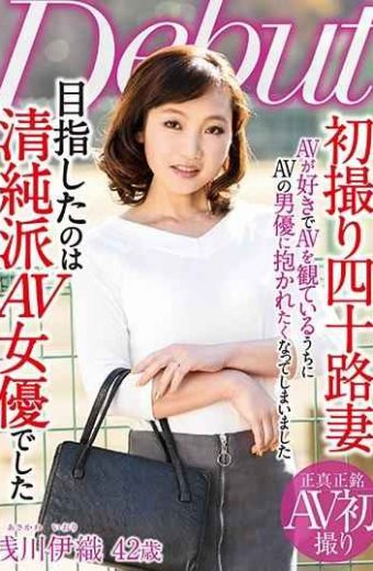 MKD-204 It Was An Innocent School AV Actress Who Aimed At The First Shooting Forty Wife Iori Asakawa