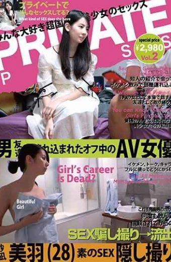KRHK-002 Off-time AV Actress Taken To A Male Friend Miu Aiba 28 Raw SEX Cover
