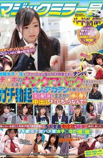 """SVDVD-721 Magic Mirror No. Hard-boiled Uniform Girls  Student """"It Is SEX Feature Of Fashion Magazine"""" And Nampa """"Do You Not Remember The Kintama Pack Which Extinguishes The Smell Of Ji  Port""""If You Let Me Hold The Apt Erection Adult Big Penis And Say That The Pure Love Daughter Is No Estrus!I'm Going To Creampie! !"""