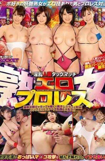 RCTD-213 Mature Woman Erotic Wrestling
