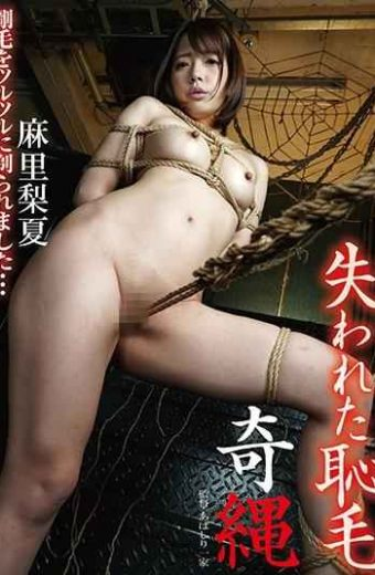 TAD-018 A Strange Rope Lost Shame Hair Marinashi Summer