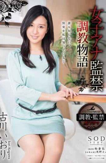STAR-505 Furukawa Iori Joshi Ana Captivity Torture Story