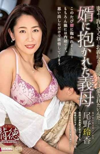SPRD-1131 Mother-in-law Who Was Embraced By Niece Ono Ayaka