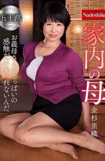 NATR-603 Saori Kanasugi Mother Of The House