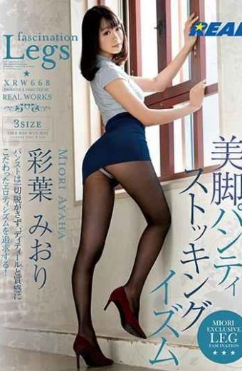 XRW-668 Beautiful Legs Pantyhose Ism Ayaba Miori