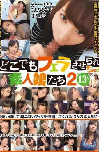 KAGP-088 Amateur Girls 2 13 Who Would Be Allowed To Blowjob Everywhere