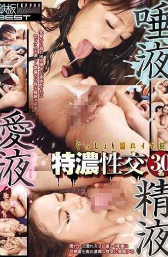 TOMN-174 Saliva Love Juice Semen Tightly Wet Iki Crazy Tono Sexual Intercourse