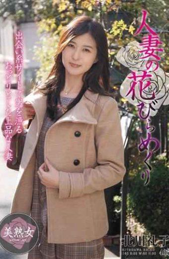 MYBA-009 Married Woman's Petal Turning Reiko Kitagawa