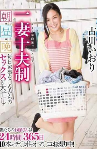 STAR-520 Furukawa Iori Busy In Sex While Doing Housework And Night Every Day Ten System Husband One Morning Noon Wife