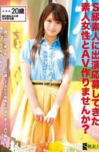 SAMA-464 AV Does Not Create Or Have Been Submitted Amateur Women And Appeared In Amateur Class S Jun 20-year-old