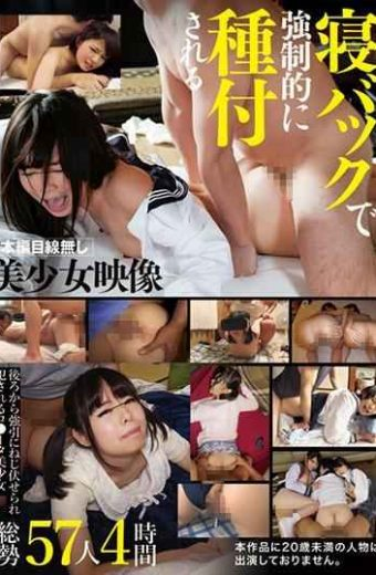 IBW-721Z IBW-721z 4 Hours Of Beautiful Girls Seeded Forcibly By Sleeping Back