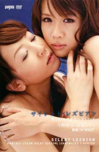 DWD-007 Azusa Ito  Rino Konno Riarurezu LIVE Silent Lesbian Beautiful Woman