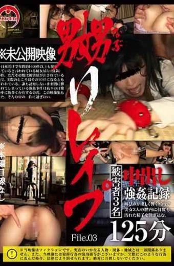 ZNN-008 Rape Rape File.03