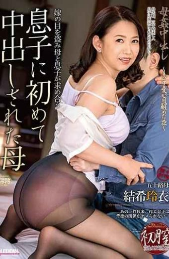 SPRD-1135 Mother Pies Mother Fucked By Mother For The First Time To Son Yuki Yui