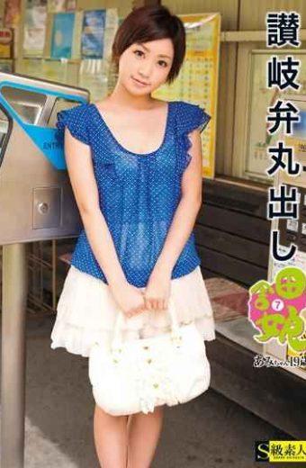 SAMA-496 Ami Country Girl Bare Valve 7 Sanuki
