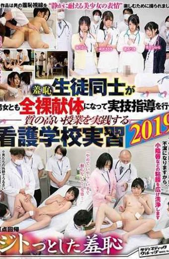 SVDVD-724 Shame A Nursing School Practice 2019 To Practice High Quality Lessons Where Students Become Full-dressed With Both Men And Women And Perform Practical Skills Guidance