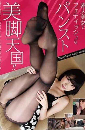 HARU-059 Amateur Beauty And Fetish Pantyhose Beautiful Legs Heaven