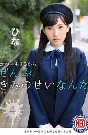 FNEO-019 Because It's Too Cute … It's All Because Of You 04 Hinata Matsushita