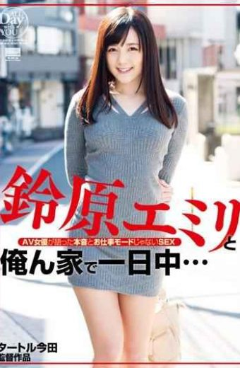 HODV-21134 Suzuhara Emiri And The Real Intention And Is Not It Your Job Mode SEX Told All Day … AV Actress I N House