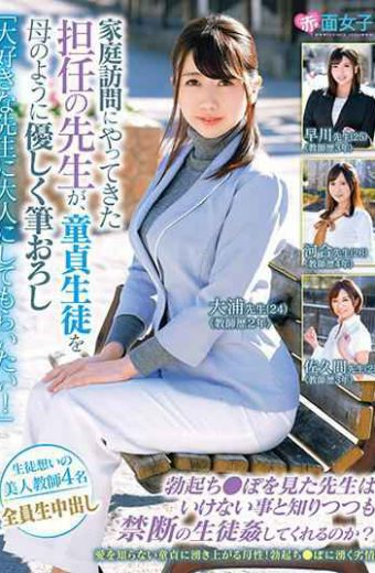 SKMJ-040 The Teacher Of The Homeroom Teacher Who Came To A Home Visit Brush Gently The Virgin Student Like A Mother