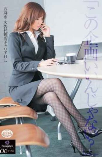 UPSM-035 Advertising Agency Career Nishi-Azabu Flowering OL OL Series 5