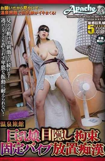 AP-654 Hot Spring Inn Busty Girl Blindfolded Restraint Fixed Vibrator Left Pervert