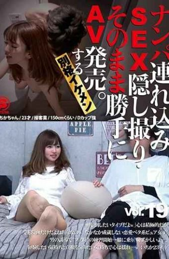 SNTL-019 Picking Up Girls SEX Hidden Camera AV Released As It Is.The Special Case Good-looking Guy 19