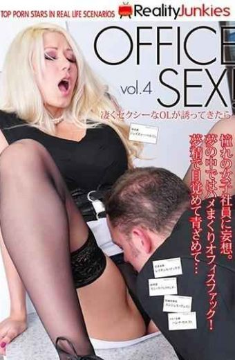 DSD-765 OFFICE SEX! If A Very Sexy OL Invites … Vol.4