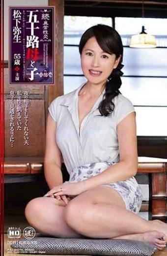 NMO-36 Continued  Abnormal Sexual Intercourse Mother's And Child's Grandson Yui Matsushita