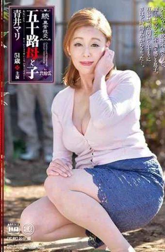 NMO-28 Continued  Abnormal Sexual Intercourse Mother And Child Child Mr. Aoi Mari