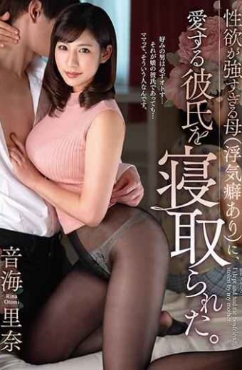 VEC-358 My Beloved Boyfriend Was Cuckolded By A Mother with Cheating Who Had Too Strong Sexual Desire. Rina Oto