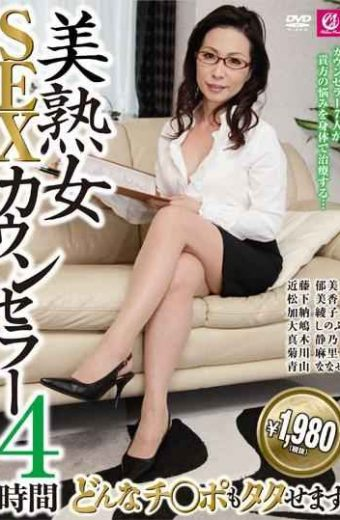 MLW-5037 Yoshijuku Woman SEX Counselor Four Hours What Ji  Port Also To Tata