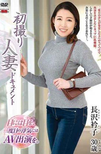 JRZD-883 First Shooting Wife Document Yuko Nagasawa