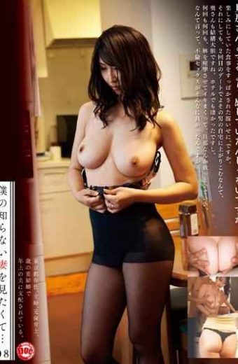 FTN-008 The 08 … I Wanted To Look At The Wife Unknown To Me